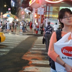 people walking nyc,gift of travel to Manhattan